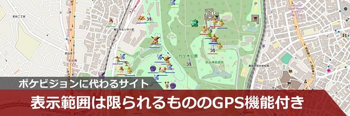 f:id:haruhiko236:20160728013314j:plain