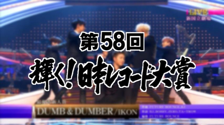 f:id:haruhiko236:20161230192457j:plain