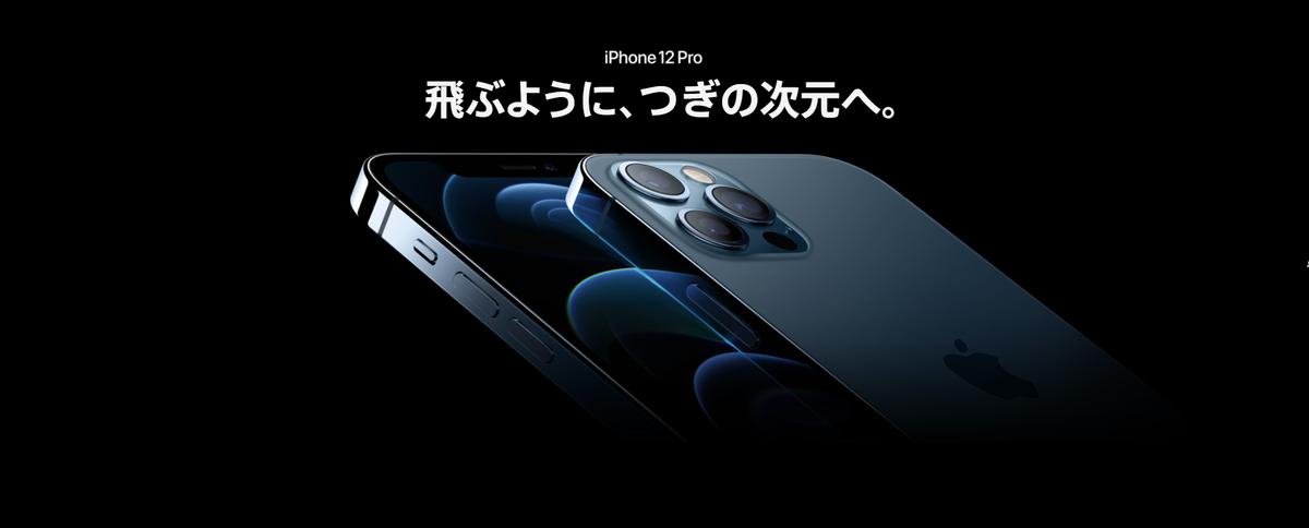 f:id:haruhiko236:20201014032127p:plain