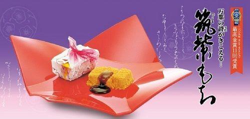 手土産用のお菓子5選