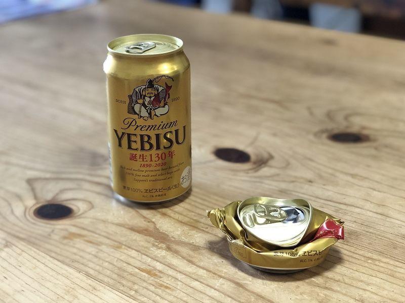 旭電機化成 アルミ缶&ペットボトルつぶし