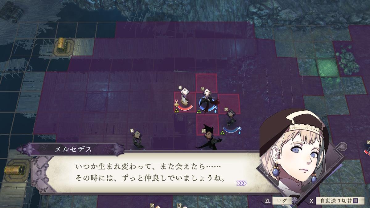 f:id:haruhisatsuki:20201204220952j:plain