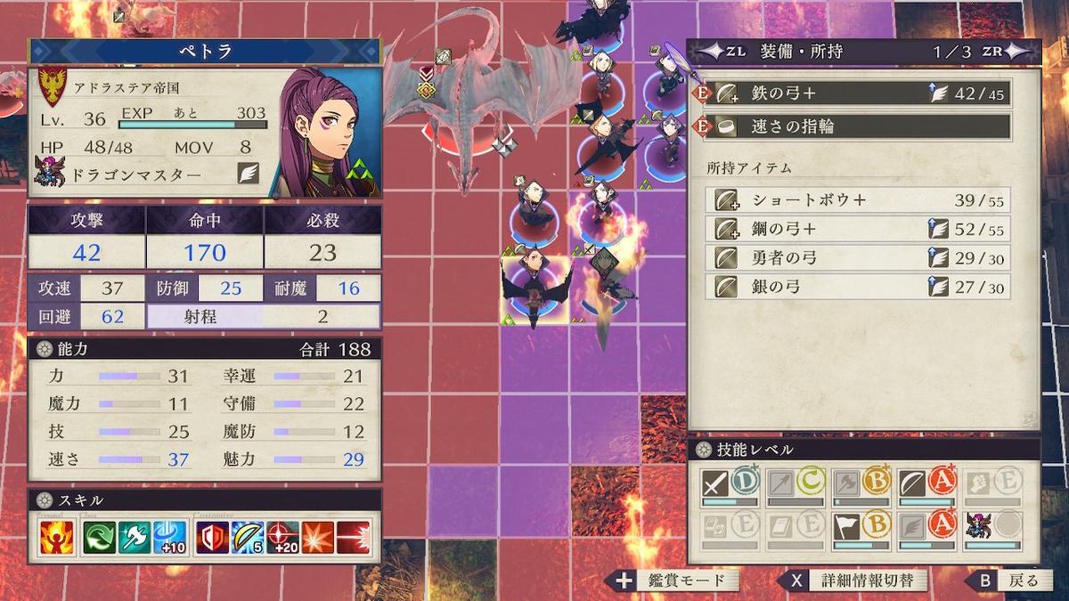 f:id:haruhisatsuki:20201205163434j:plain