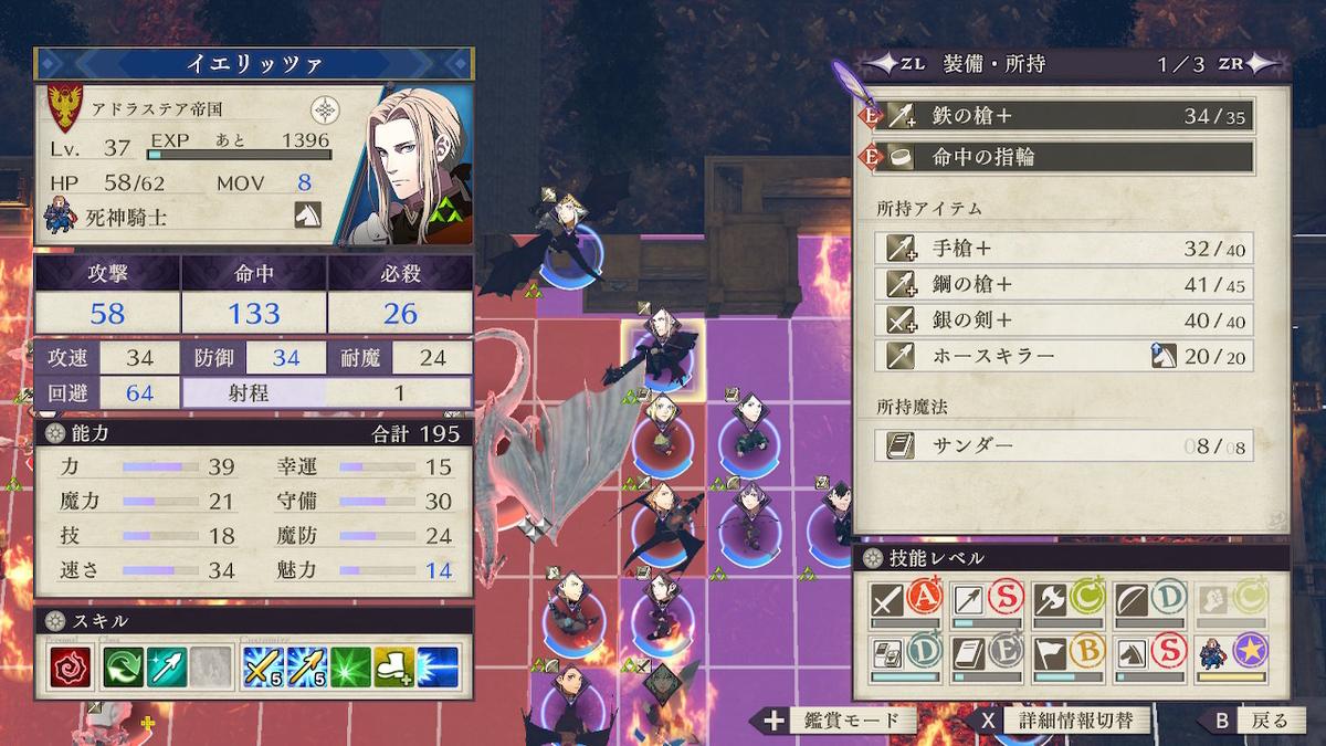 f:id:haruhisatsuki:20201205163439j:plain