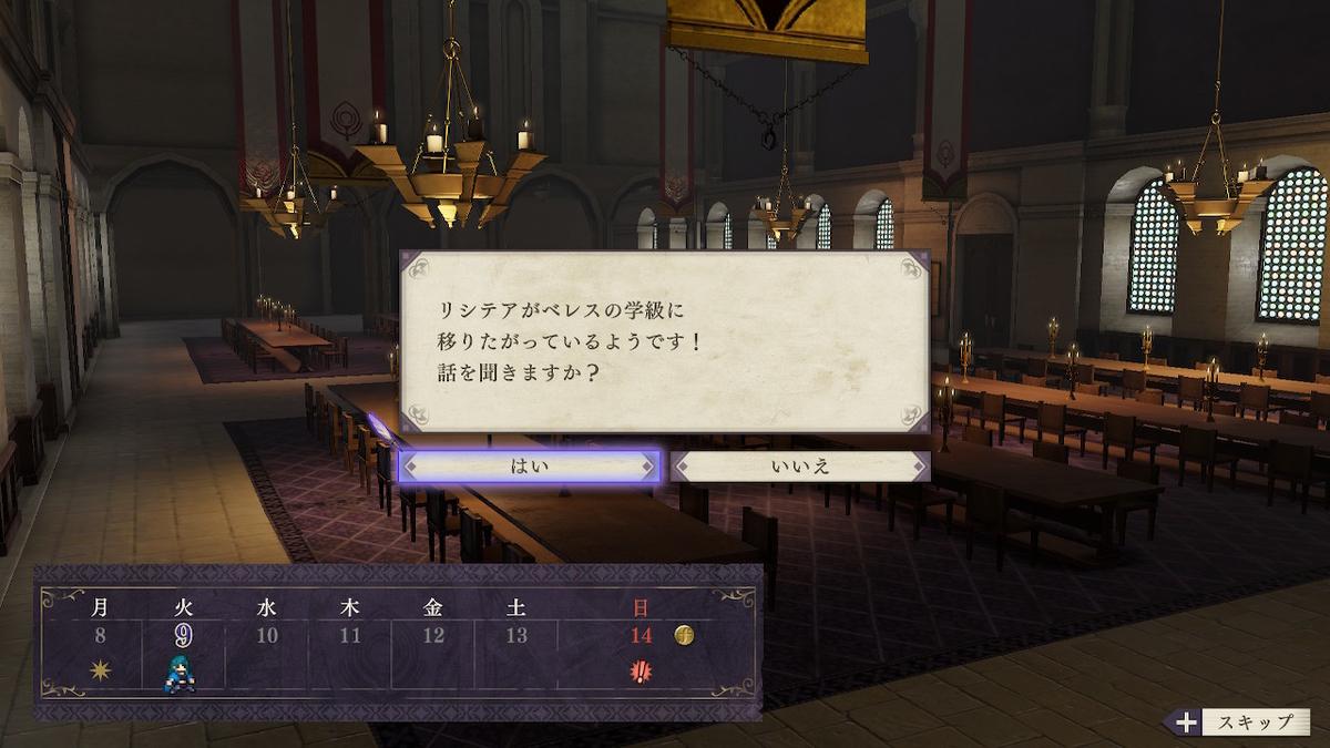 f:id:haruhisatsuki:20201217165237j:plain