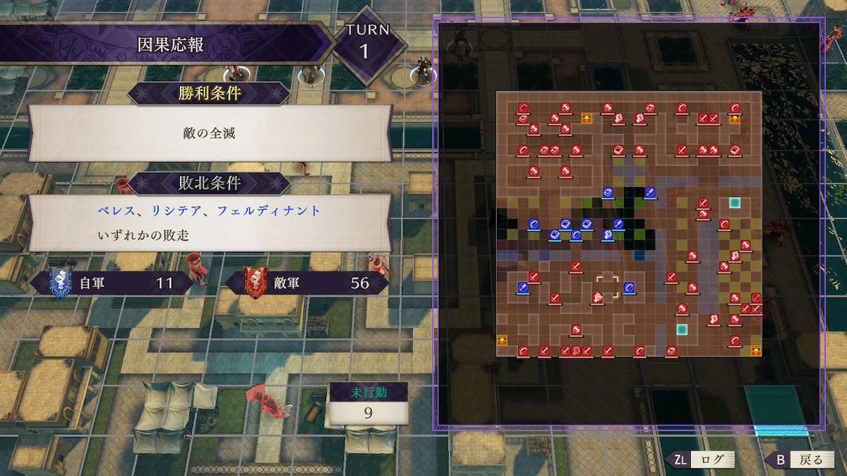 f:id:haruhisatsuki:20210326171820j:plain