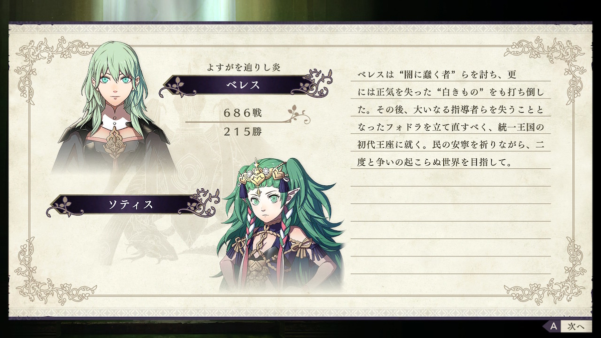 f:id:haruhisatsuki:20210403172202j:plain