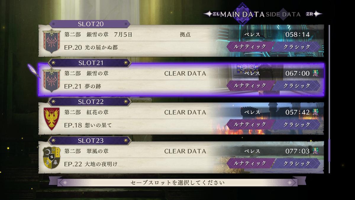 f:id:haruhisatsuki:20210403172342j:plain