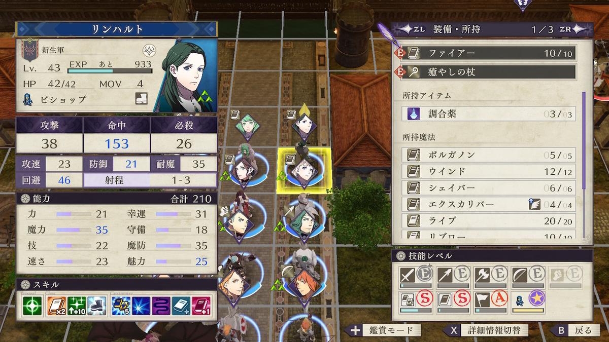 f:id:haruhisatsuki:20210403225251j:plain