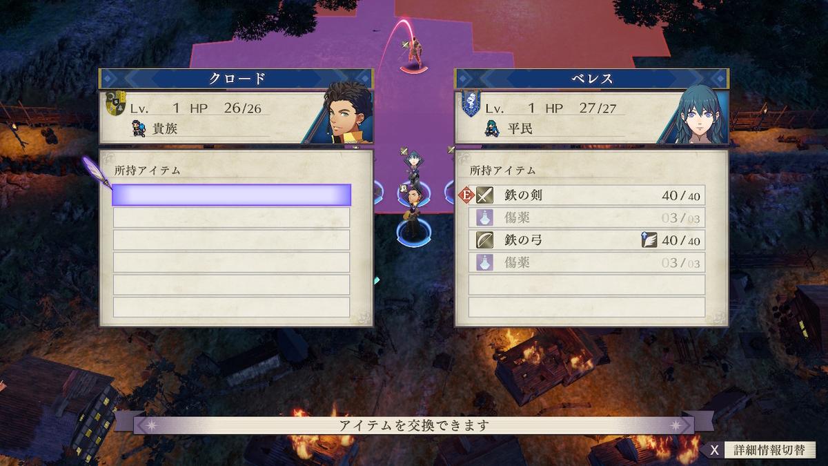 f:id:haruhisatsuki:20210403225913j:plain
