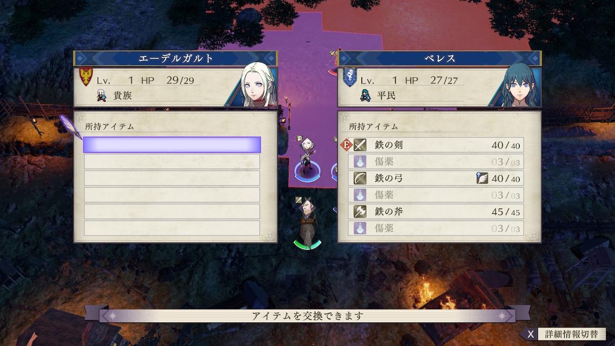 f:id:haruhisatsuki:20210403225924j:plain
