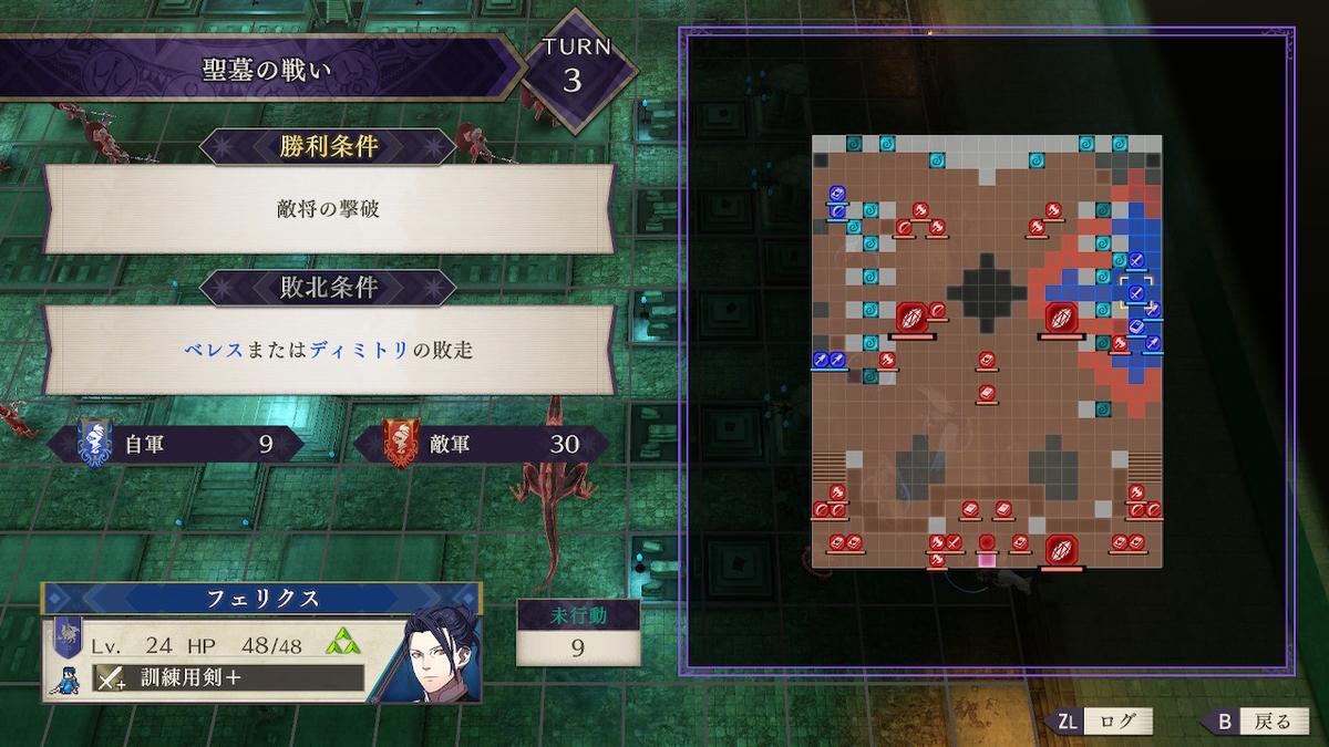 f:id:haruhisatsuki:20210422200622j:plain
