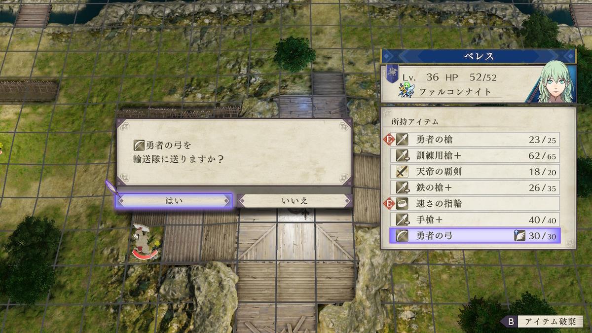 f:id:haruhisatsuki:20210519154713j:plain