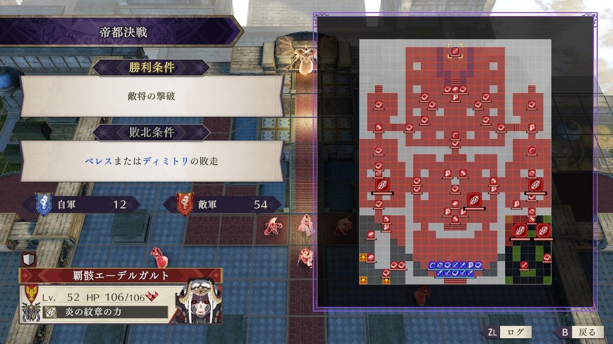 f:id:haruhisatsuki:20210606232549j:plain