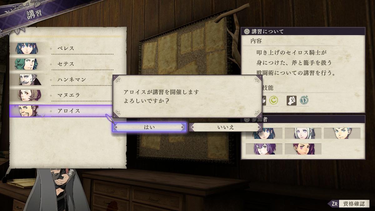 f:id:haruhisatsuki:20210615194937j:plain