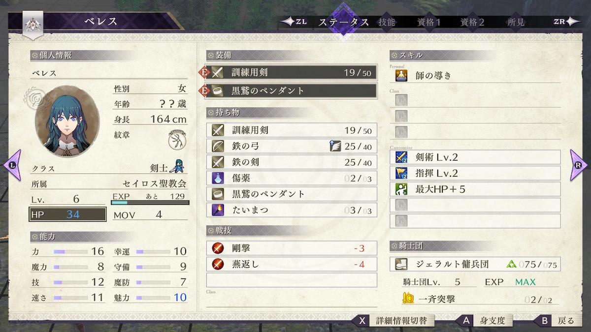 f:id:haruhisatsuki:20210622165012j:plain