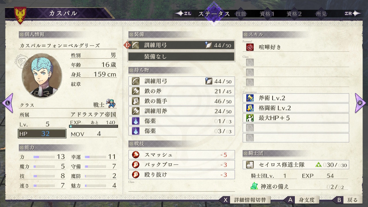f:id:haruhisatsuki:20210622165014j:plain