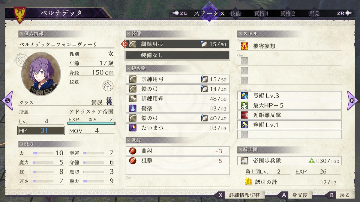 f:id:haruhisatsuki:20210622165015j:plain