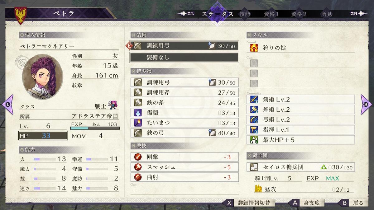 f:id:haruhisatsuki:20210622165016j:plain