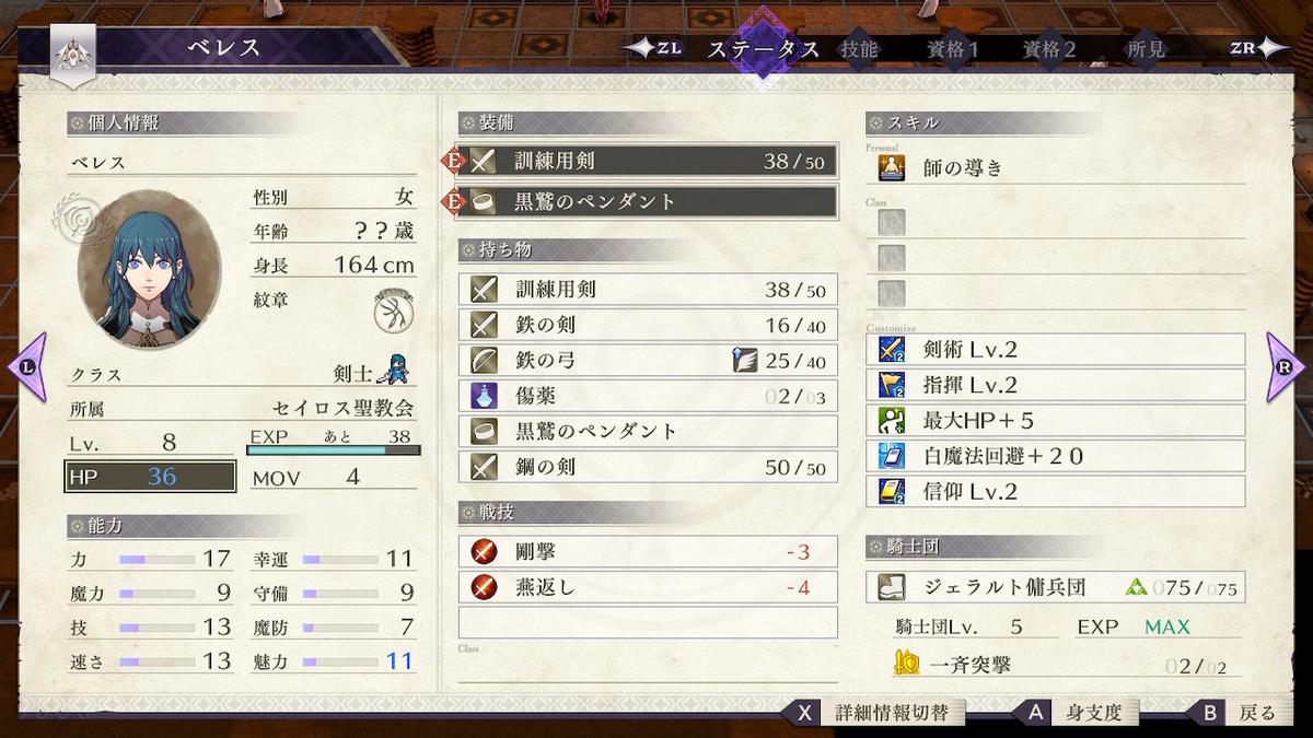 f:id:haruhisatsuki:20210702203325j:plain
