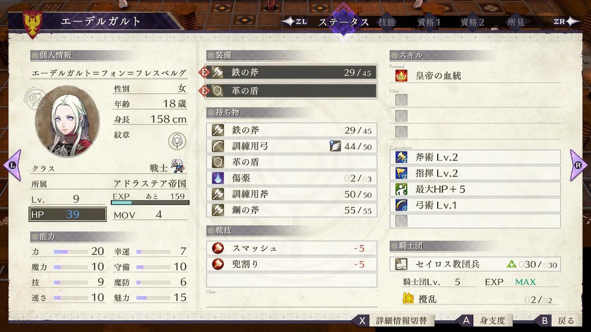 f:id:haruhisatsuki:20210702203326j:plain