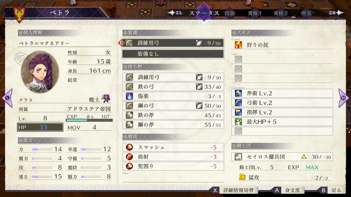 f:id:haruhisatsuki:20210702203327j:plain