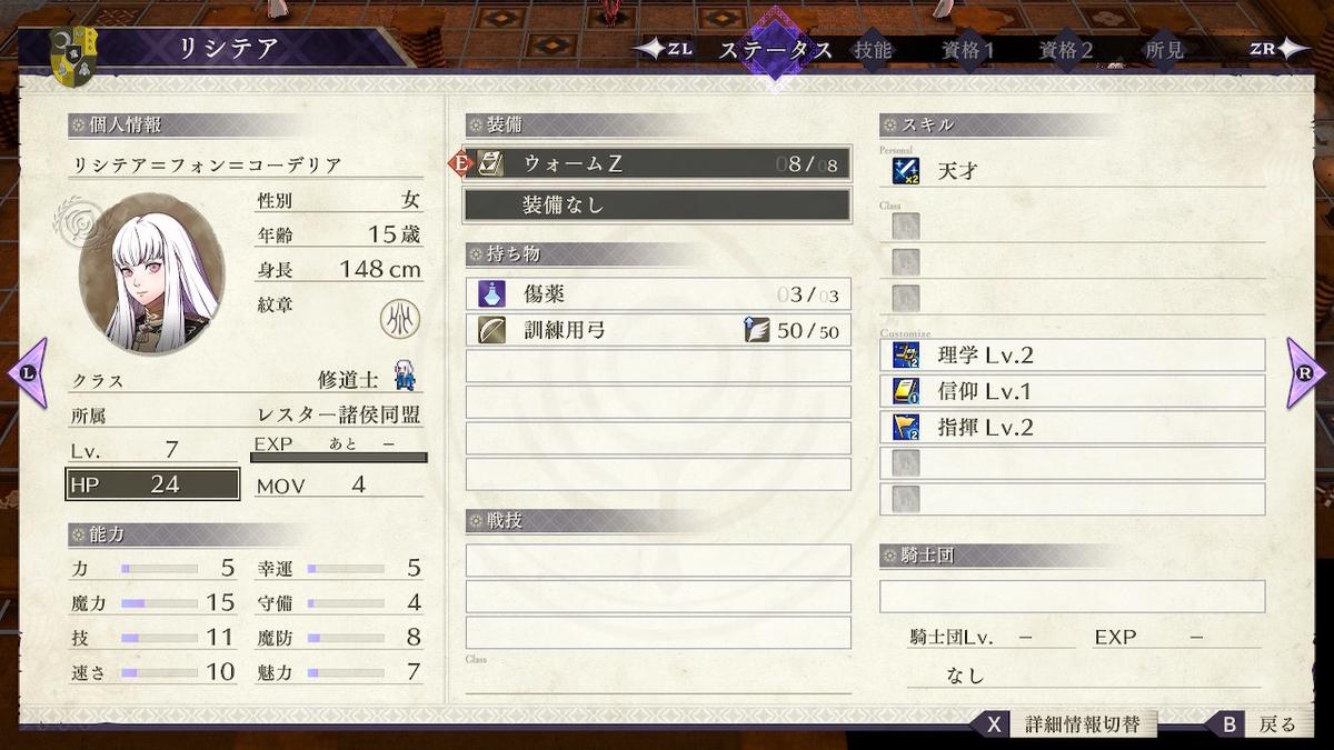 f:id:haruhisatsuki:20210702203328j:plain