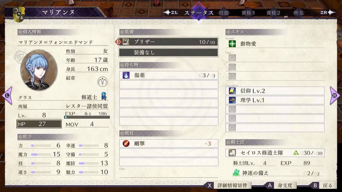 f:id:haruhisatsuki:20210702203329j:plain