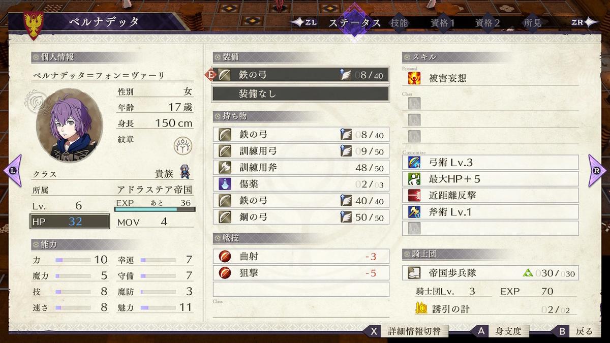 f:id:haruhisatsuki:20210702203330j:plain