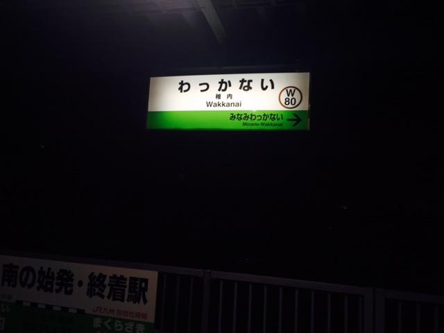 f:id:haruichi_semon:20190201211344j:plain