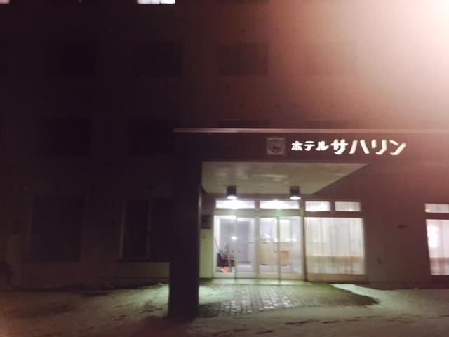f:id:haruichi_semon:20190201211414j:plain