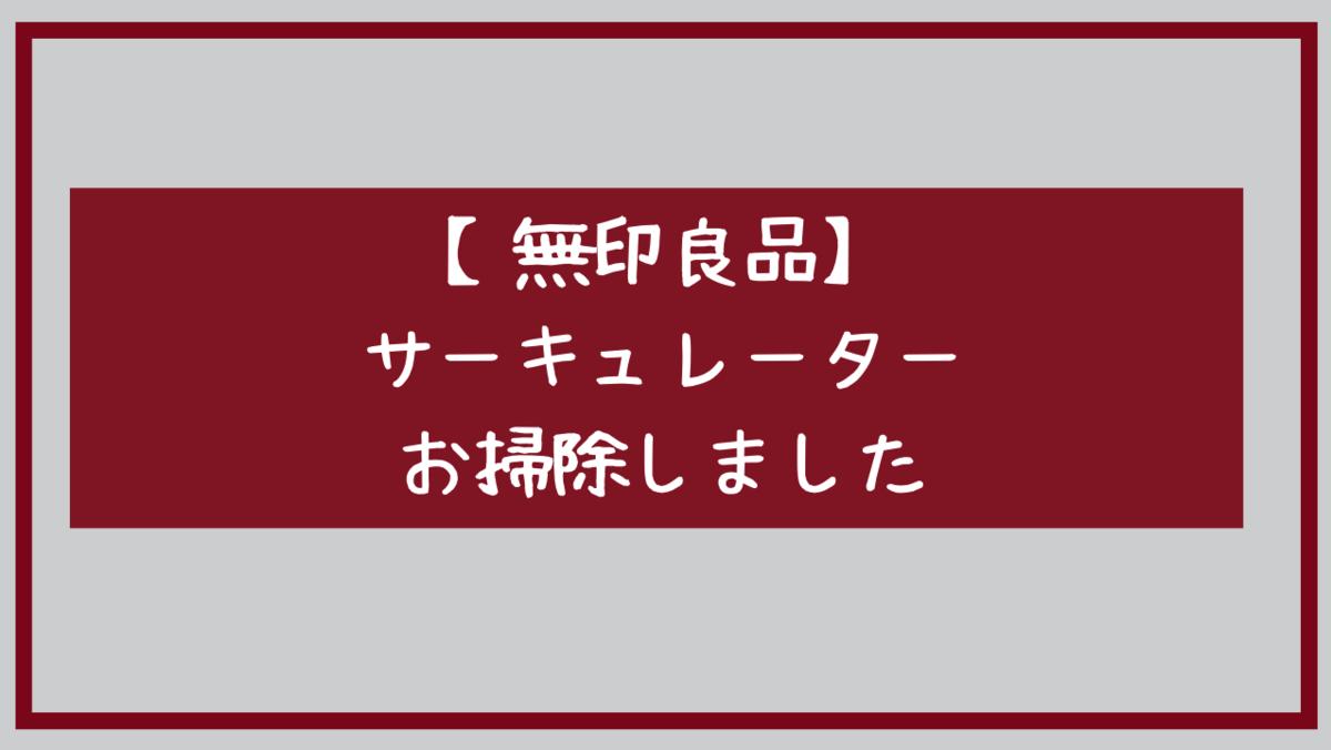 f:id:haruism:20210201152708p:plain