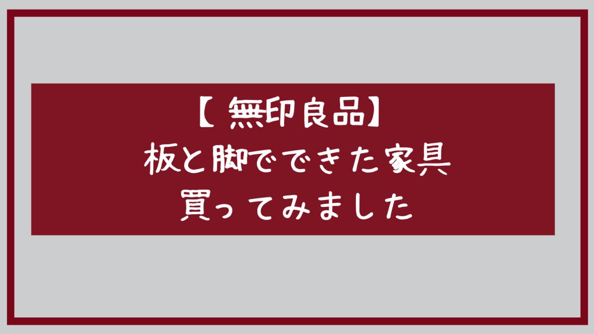 f:id:haruism:20210201153450p:plain