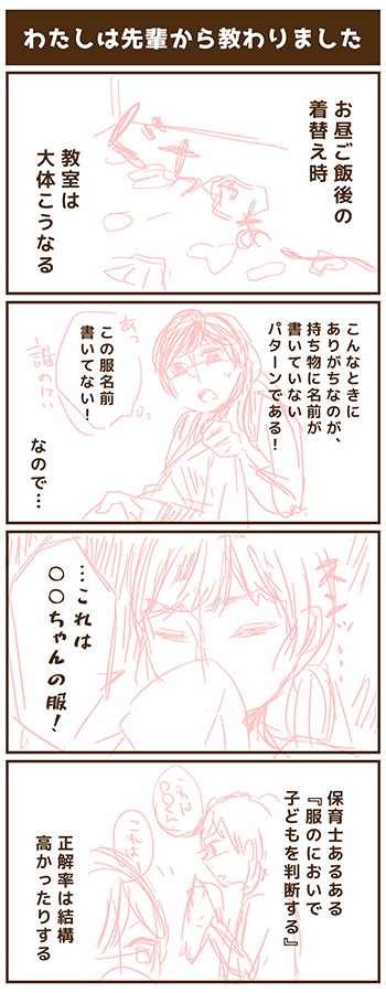 f:id:haruka-hosogai:20180627172718p:plain