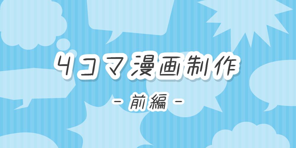 f:id:haruka-hosogai:20180628164702p:plain