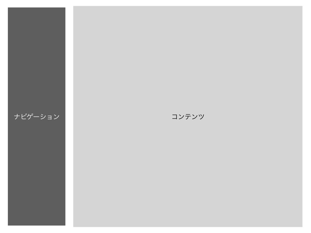 f:id:haruka-i1997:20180206135947p:plain