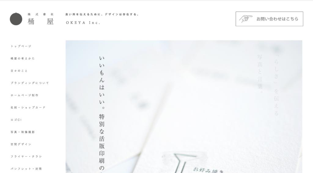 f:id:haruka-i1997:20180206140020p:plain