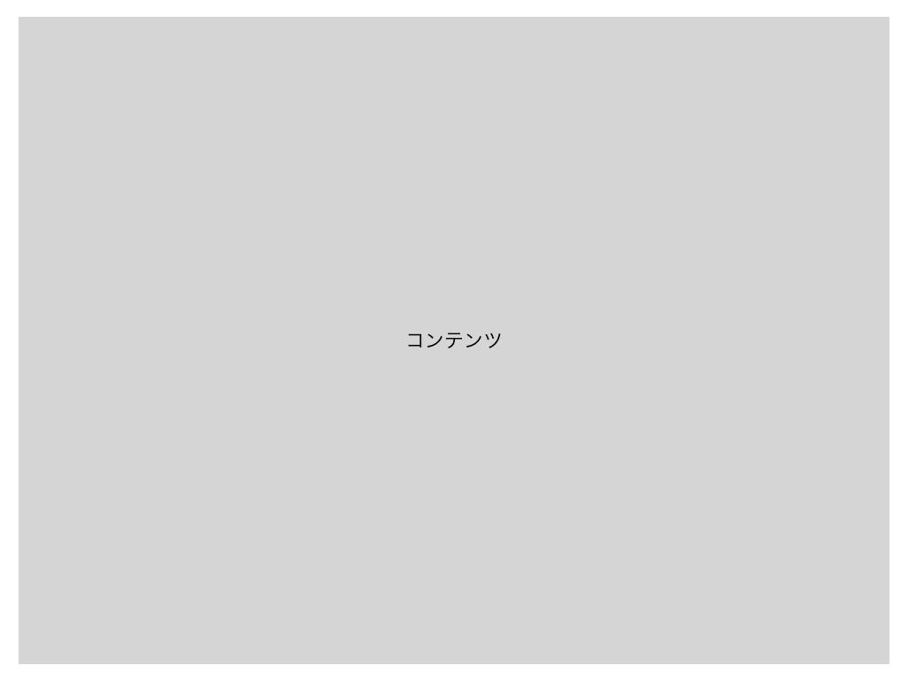 f:id:haruka-i1997:20180207093409p:plain