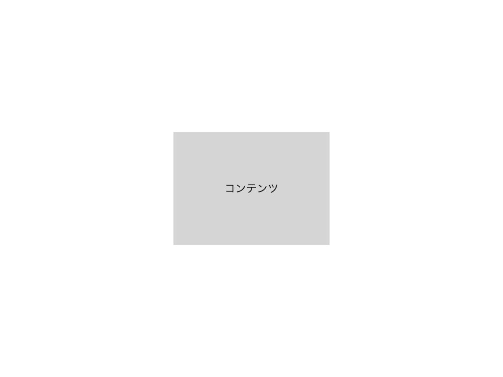 f:id:haruka-i1997:20180207095126p:plain