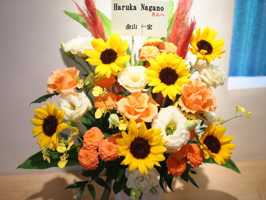 f:id:haruka-kitchen-2016:20160906185121j:plain