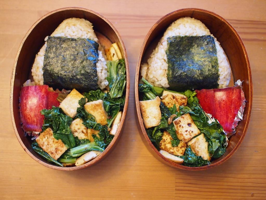 f:id:haruka-kitchen-2016:20170502162001j:plain