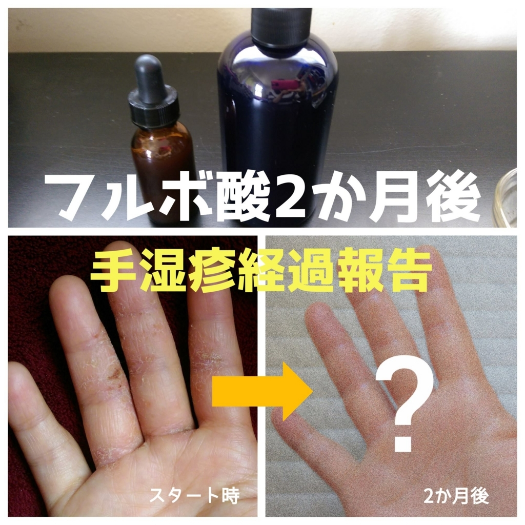 f:id:haruka-kitchen-2016:20170724084831j:plain