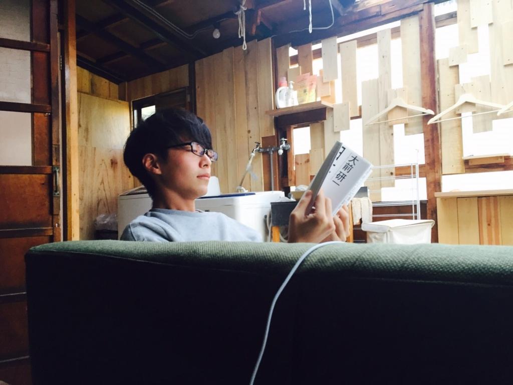 f:id:haruka-kubo33:20170504233430j:plain