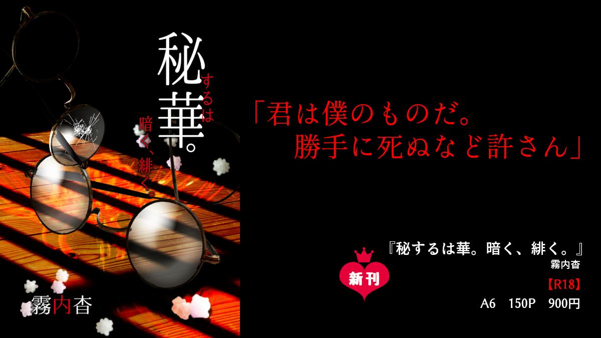 f:id:haruka-megajo:20210113014608p:plain
