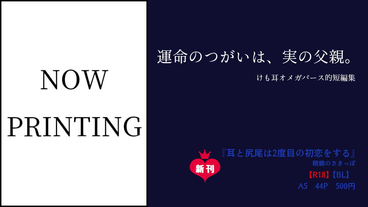 f:id:haruka-megajo:20210113014838p:plain