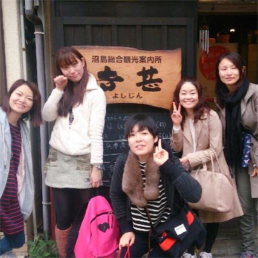 f:id:haruka-sato-chf:20151207180632j:image