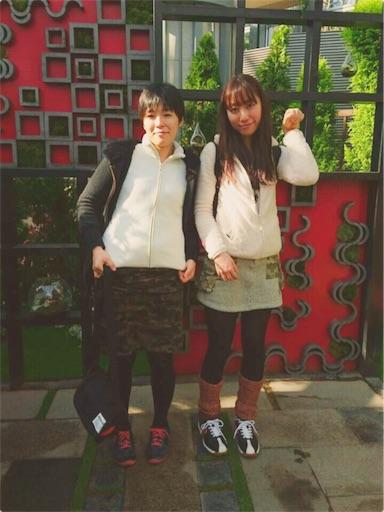 f:id:haruka-sato-chf:20151207221551j:image