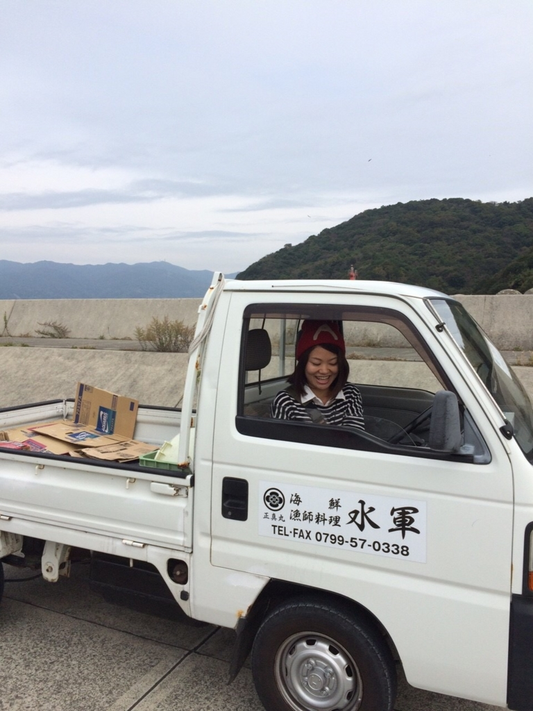 f:id:haruka-sato-chf:20151209005630j:plain:w300