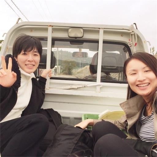 f:id:haruka-sato-chf:20151209012156j:image:w300