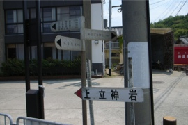 f:id:haruka-sato-chf:20151212232208j:plain:w300